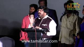 Vizhithiru Audio Launch Part 3