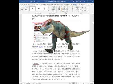 【ムービーメーカー】Windows liveムービーメーカーで60fps の動画を作成する方法/Word L…他関連動画