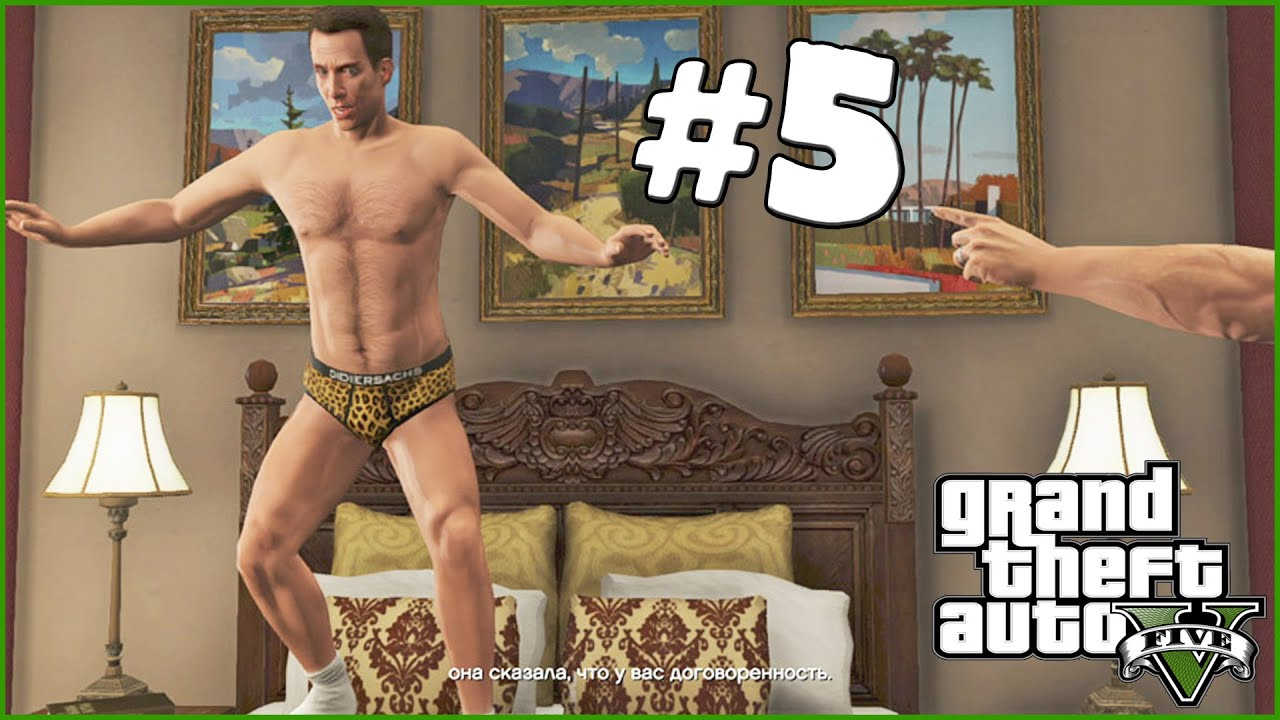 Gta neud wallpaper download adult images