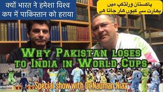 Pakistan&India | WC Battles | Why India Wins | BolWasim | Dr.Nauman Niaz |