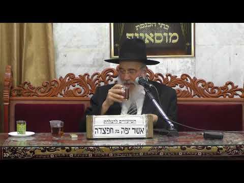 הרב יעקב שכנזי דרך ארץ ופטירת רשי+הרב יוסף שטרית רפואת הנפש