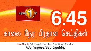 News 1st: Breakfast News Tamil | (22-01-2021)