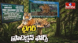 Special Armed Forces for Wildlife Protection   State Tiger Protection Force   hmtv