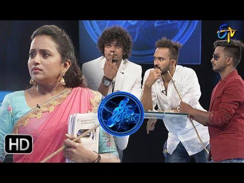 Genes | 17th June 2017 | Full Episode | Yashwant | Bhushan | Sai Teja | ETV Telugu thumbnail
