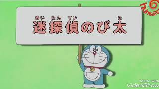 DORAEMON IN HINDI LATEST EPISODES IN HINDI 2018 NOBITA AK MASHAHUR JASHOOS....