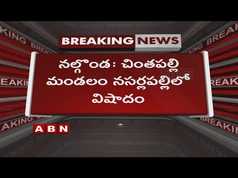 Massive Road Mishap In Nalgonda District | Car slams Bus stand wall | 5 Lost Life