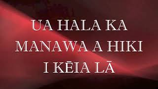 All Hawaiʻi Audio