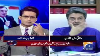 Aaj Shahzeb Khanzada Kay Sath - 24 May 2019