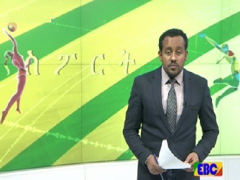 Sport eve news Ethiopia Dec 08 2016
