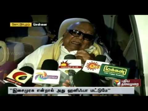 Nagoor Hanifa Passes Away video