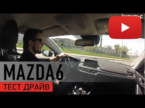 MAZDA 6 2015 Тест драйв от Коляныча #46  МАЗДА6
