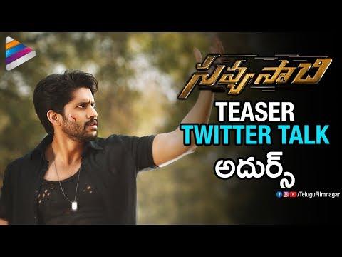 Savyasachi Teaser Twitter Talk | Naga Chaitanya | Nidhhi Agerwal | Madhavan | Telugu FilmNagar