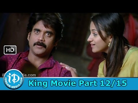 King Telugu Movie Part 1215 - Nagarjuna Trisha Mamta Mohandas...