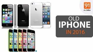 iPhone 4s / 5 / 5C / 5s in 2016? : Should you buy them in 2016? | iPhones under ₹ 20k /$ 300 !