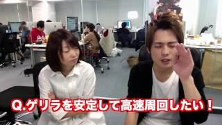 【コスケのパズドラお悩み相談教室】第46回