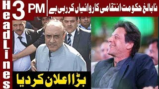 Asif Zardari Lashes Out on PTI | Headlines 3 PM | 20 February 2019 | Express News