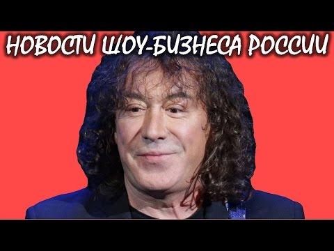 Владимир Кузьмин серьезно болен. Новости шоу-бизнеса России.