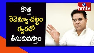 New Revenue Act to be implemented in Telangana -says KTR    hmtv