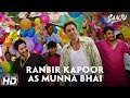 Sanju: Munna Bhai 2.0 | Ranbir Kapoor | Rajkumar Hirani | Releasing on 29th June thumbnail