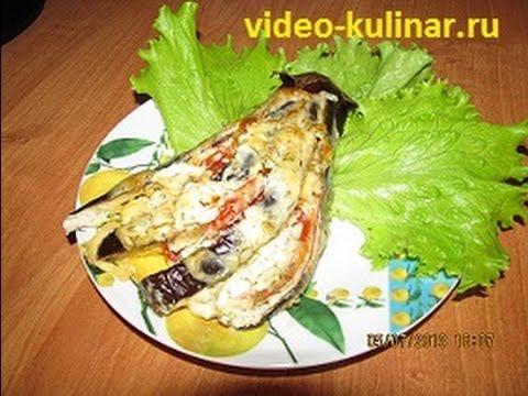 Жар-птица - веер из баклажан: супер рецепт овощной закуски