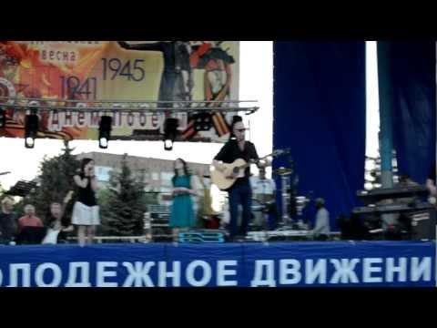 СЕРГЕЙ БРИКСА И ДРУЗЬЯ (LIVE) - В МАРИУПОЛЕ ( 2 часть )