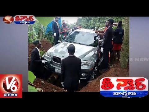Nigerian Man Buries His Father In Brand New BMW Car | Teenmaar News