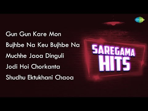 Gun Gun Kare | Bujhbe Na Keu | Muchhe Jaoa Dinguli | Jodi Hoi Chorkanta | Shudhu Ektukhani Chaoa