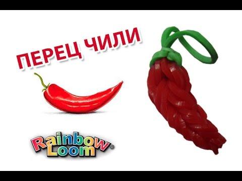 Как сделать из резинок овощи