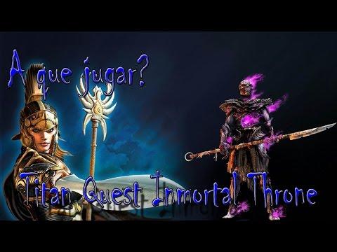 Скачать hamachi titan quest