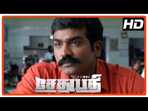 media kutty pulli tamil movie
