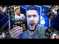 THE BIGGEST GAME CHANGER in FIFA 19 ULTIMATE TEAM !! TOTY 97 NEYMAR !!!