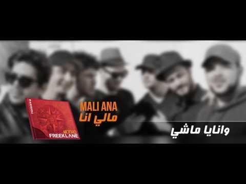Freeklane Album Nomad -  Mali Ana - مالي انا