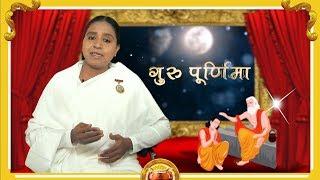 Guru Purnima Rahasya   BK Laxmi Didi   Significance Of Guru Purnima