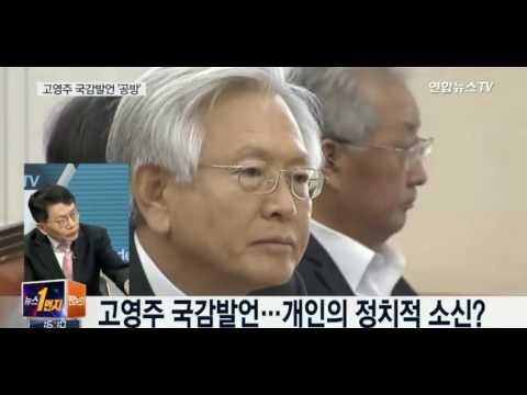 박성현(뱅모)의 학림사건(부림사건 자매조직) 공산주의 활동고백