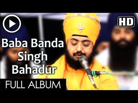 Sant Baba Ranjit Singh Baba Banda Singh Bahadur Sant