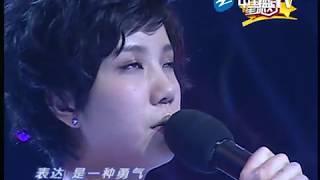 [ 怀旧音乐 ] 经过沉淀的三次元音乐!李霄云《微笑练习》/浙江卫视官方HD/