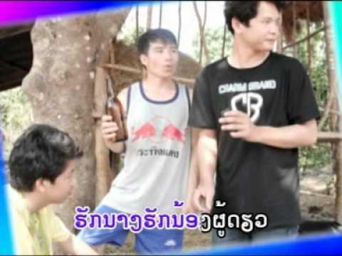 Lao Music 2013 video