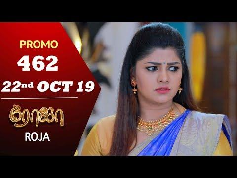 Roja Promo 22-10-2019 Sun Tv Serial Online