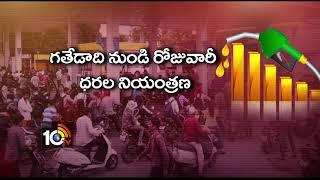 భగ్గుమంటున్న పెట్రో ధరలు…  | Highest Petrol and Diesel Rates in Telugu States
