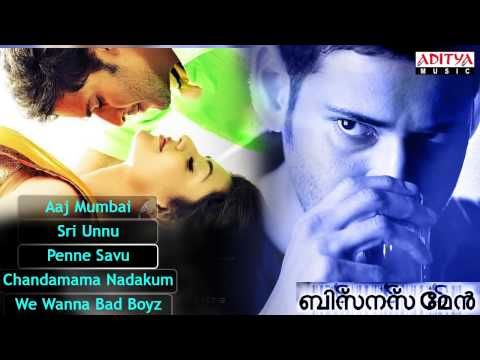 Businessman | Malayalam Movie Full Songs Jukebox | Mahesh babu, Kajal Aggarwal