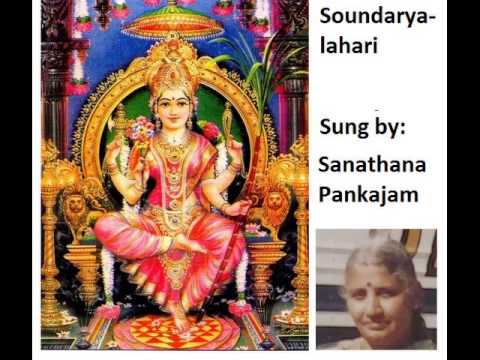 Soundaryalahari By Sanathana Pankajam - Part 5 - Verses 60-79 video