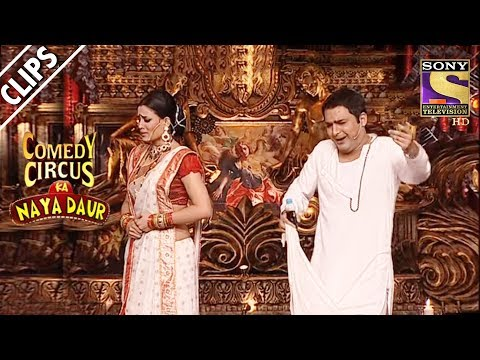 Kapil & Shweta Quarrel Over A Sweet Vendor | Comedy Circus Ka Naya Daur MP3