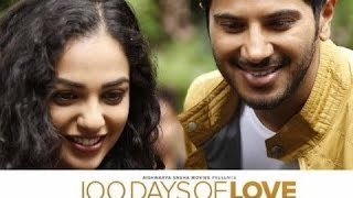 100% Love - 100 days of love-malayalam movie latest teaser