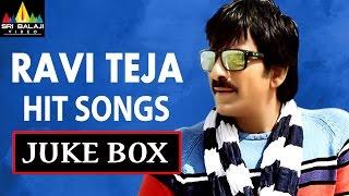 Ravi Teja Hit Songs Jukebox | Video Songs Back to Back | Sri Balaji Video