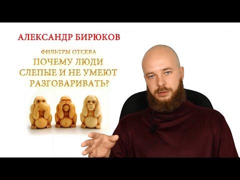 Бирюков - Ненастоящий мужчина (2014) скачать торрент (torrent)