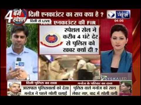 Home Minister Rajnath Singh assures fair trial in Manoj Vashishth's encounter