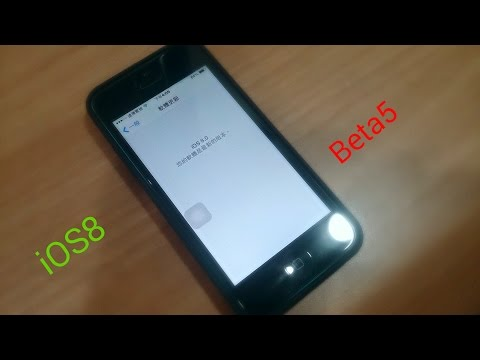 如何將你的iPhone/iPad/iPod升級至iOS8 Beta5