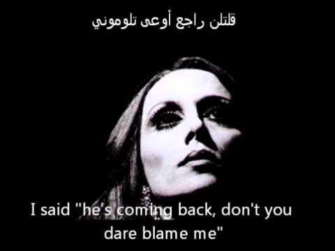 Chord Lyric Almahaba Fairuz Mix – Listen Your Music