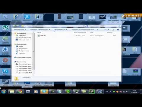 Видеоурок №13 на тему - Как создать вирус в блокноте 3