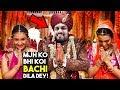 Meri Shadi Nahi Ho Rahi | But Why? | The Wide Side Shadi Video